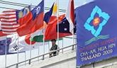 Sommet de l'ASEAN : renforcement de la connectivité régionale