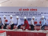 Quang Nam : la Banque mondiale finance le chantier dun grand quai  Tam Ky 
