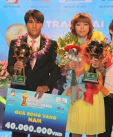 Quc Anh et Kiu Trinh, Ballons d'Or du Vietnam 2012