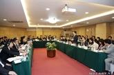 Des entreprises de Saitama apprécient lenvironnement dinvestissement du Vietnam