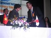 Les entreprises japonaises désirent investir dans lindustrie auxiliaire au Vietnam