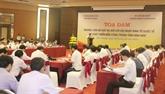 Colloque sur lintégration à léconomie mondiale à Bac Giang