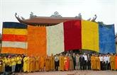 Quatre nouveaux records d'Asie pour le Vietnam