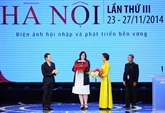 Festival international du film de Hanoi : Flapping in the middle of nowhere primé