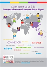 Nouveaux services pour les universités francophones