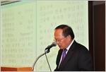 Le Forum du tourisme vietnamien en R. de Corée s'ouvre à Séoul