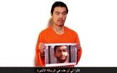 L'EI menace de tuer dans les 24 heures un otage japonais et un pilote jordanien