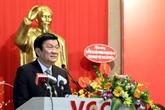 Le 6e Congrès national de la Chambre de Commerce et dIndustrie du Vietnam