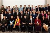 Forum de promotion du commerce et de linvestissement en Allemagne