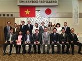 Un séminaire sur léconomie et la culture vietnamiennes à Mimasaka (Japon)