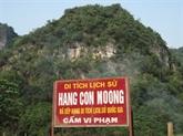 Thanh Hoa : la caverne Con Moong reconnue vestige national spécial