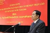 Ouverture du cours de perfectionnement au profit de cadres lao