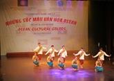 ASEAN : des chants et des danses présentés à Hanoï