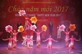 Un spectacle musical pour saluer le Nouvel An 2017