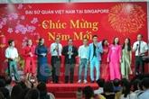 Têt : rencontre entre Viêt kiêu à Singapour