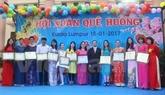 Les Vietnamiens en Argentine et en Malaisie fêtent le Têt traditionnel de lAnnée du Coq