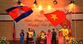 Les Vietnamiens dAlgérie et du Cambodge fêtent le Têt traditionnel