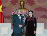 La présidente de l'AN reçoit le gouverneur de Gunma