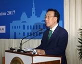 Renforcer la coopération culturelle entre le Vietnam et la République de Corée
