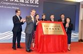 Chine : lancement du Secrétariat national pour promouvoir la coopération Mékong-Lancang