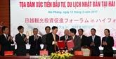 Colloque de promotion de l'investissement et du tourisme japonais à Hai Phong