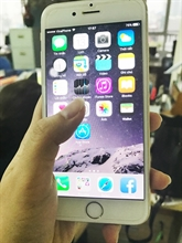 Smartphones vietnamiens au sein dune concurrence atroce