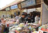 Amener les jeunes aux anciens livres