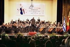 Concert damitié Israël-Vietnam