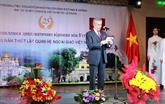 Célébration des 25 ans de létablissement des relations diplomatiques Vietnam-Ukraine