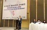 La R. de Corée partage d'expériences de développement avec le Vietnam