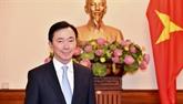 Pham Sanh Châu, candidat à la direction générale de l'UNESCO