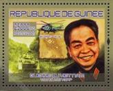 Bientôt une collection de timbres sur le général Vo Nguyên Giap
