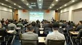 Présentation des potentiels de coopération de Hung Yên à des entreprises sud-coréennes