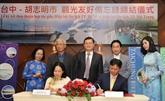 HCM-Ville appelle à une coopération entre voyagistes pour stimuler le tourisme