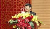 Le réseau local de lAIPA présenté au Vietnam
