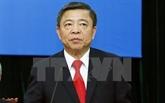 Affaire Formosa : plusieurs hauts officiels sanctionnés