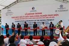 Inauguration de la 1re usine de transformation de déchets industriels en énergie au Vietnam