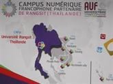 Le premier espace francophone de la communauté universitaire thaïlandaise