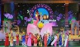 Ouverture de la 2e édition du Festival de don ca tài tu à Binh Duong