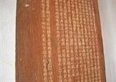 Une convention villageoise gravée sur bois datée de 1774