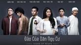 Quatre films vietnamiens seront projetés au Festival de Cannes 2017