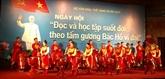 Valoriser la culture de la lecture et l'exemple moral du Président Hô Chi Minh