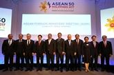 Réunion des hauts officiels de lASEAN à Manille