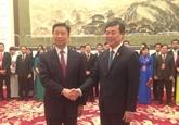 La coopération entre les jeunes est une base pour les liens Vietnam - Chine