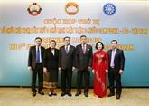 Renforcer les relations trilatérales entre les Fronts de la Patrie