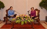 Vietnam - Laos : Hô Chi Minh-Ville resserre ses relations avec Xiengkhouang