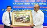 Échange d'amitié Vietnam - Cuba à Tuyên Quang