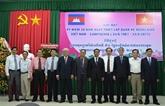 Célébration du 50e anniversaire des relations diplomatiques Vietnam - Cambodge