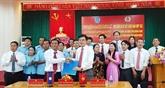 Quang Binh - Kham Muôn : Les syndicats renforcent leur coopération
