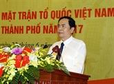 Trân Thanh Mân devient président du CC du Front de la Patrie du Vietnam